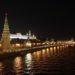 Dicas de Viagem para a Russia